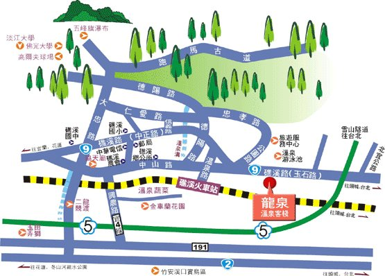 瑞芳旅游地图平溪线